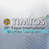TIMTOS 2021 Hybrid - Taipei International Machine Tool Show