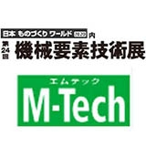 M-Tech Manufacturing Word Japan 2020